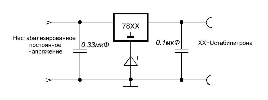 Стабилизатор напряжения 12 вольт 2 ампера какой стабилизатор напряжения выбрать для гаража