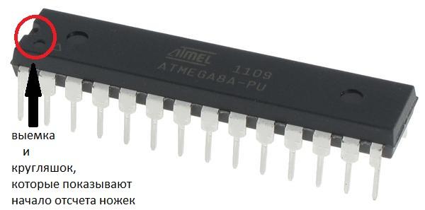 знакомство с микроконтроллеры pic
