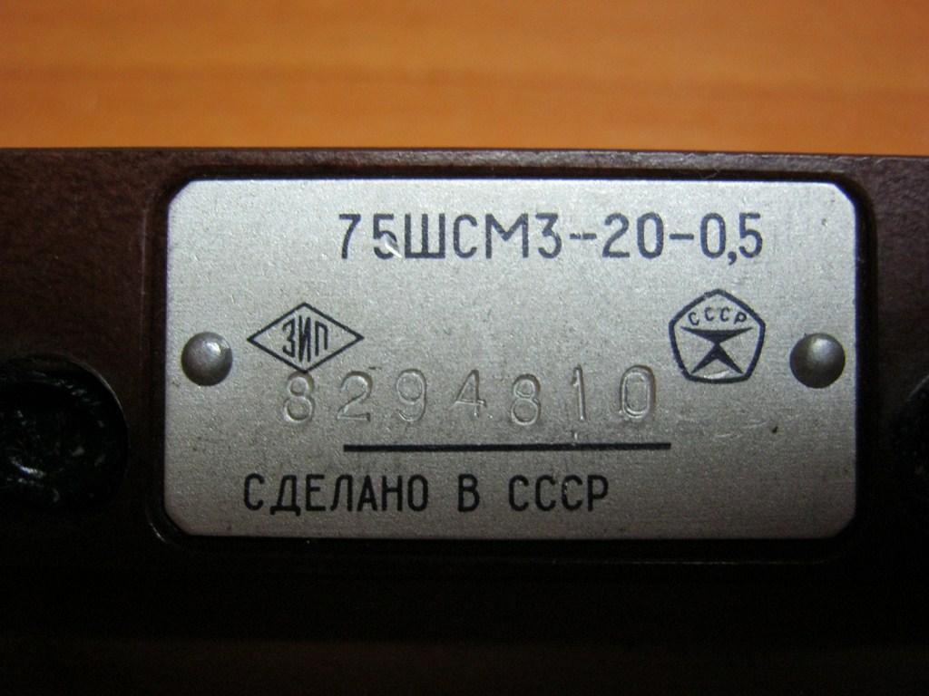шунт маркировка