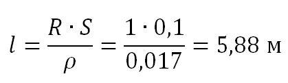 решение задачи длина проводника