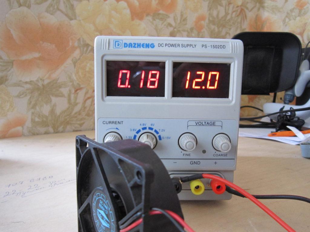 Работа и мощность тока