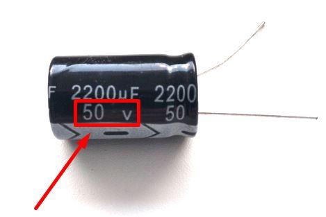 максимальное рабочее напряжение конденсатора