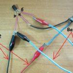 Транзисторный эффект