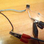 Биполярный транзистор. Работа в режиме ключа