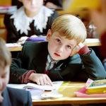 Про образовательную систему в России