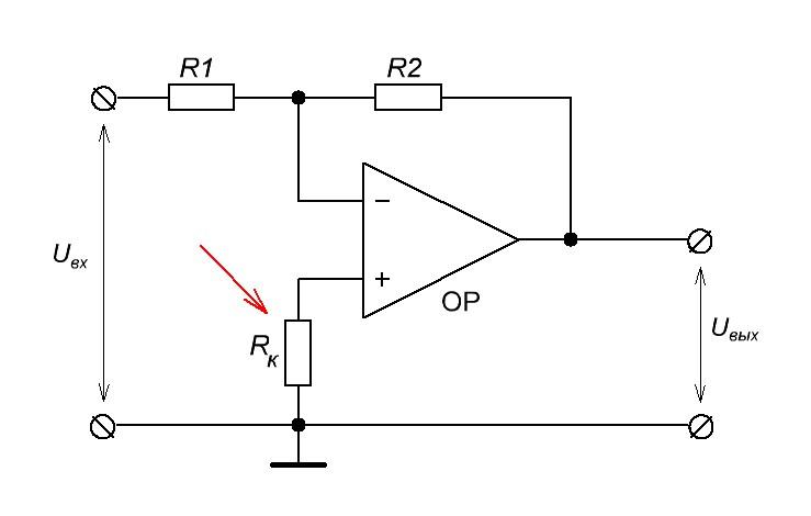 компенсационный резистор инвертирующий усилитель