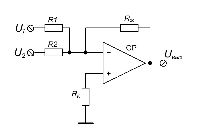 сумматор с компенсационным резистором