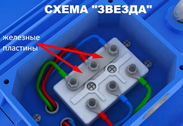 соединение звезда в клеммной коробке