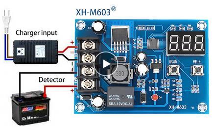 модуль контроля зарядки для аккумулятора