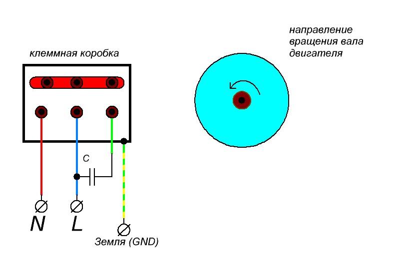 реверс двигателя при подключении к однофазной сети