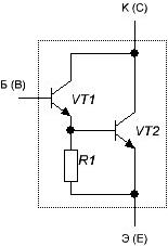Два транзистора