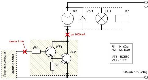 Транзистор Дарлингтона вместе с электродвигателем