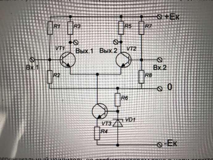 Схема дифференциального робота