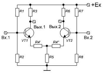 Диаграмма усилительного устройства.