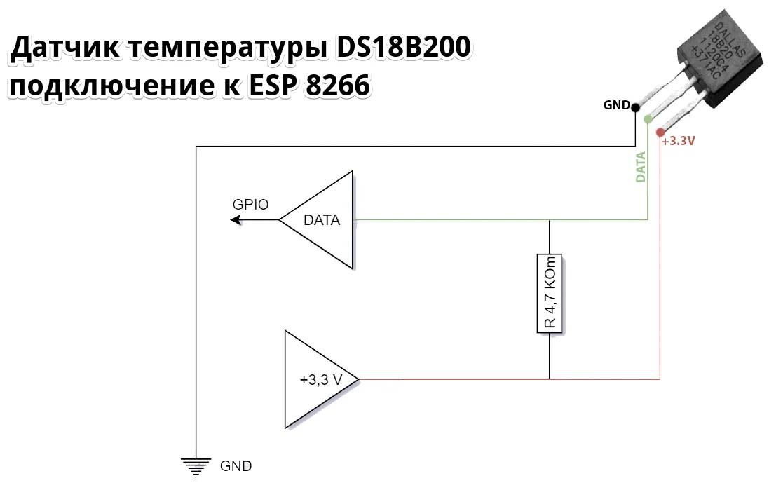 Способ подключения датчика DS18B20