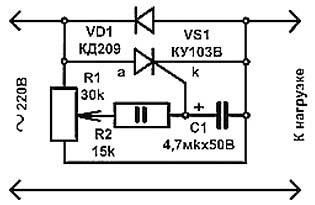 Схема регулятор тиристора