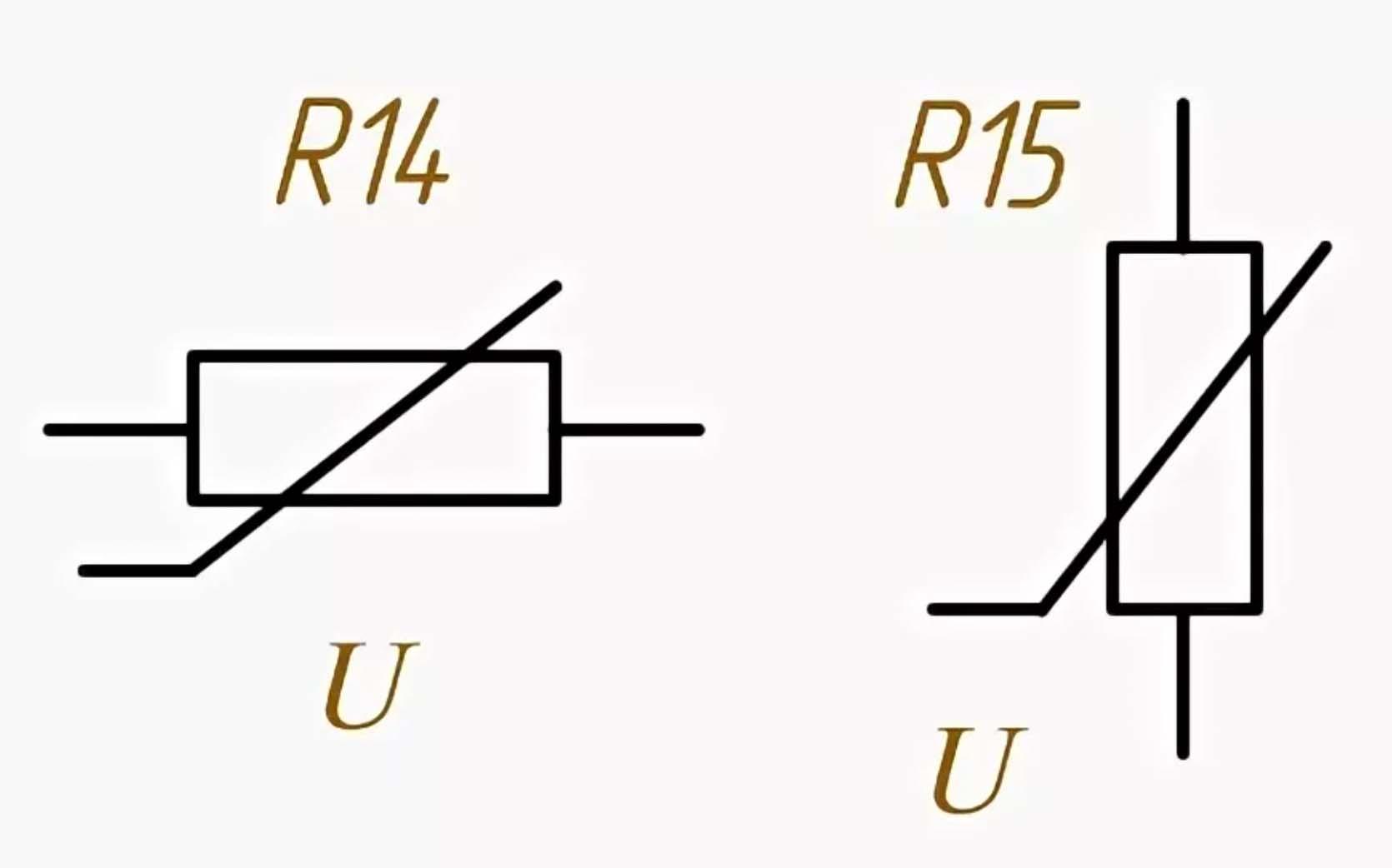 Как обозначают варистор на схемах