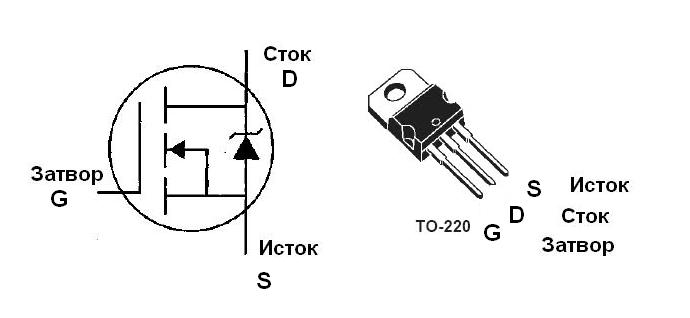 Подключение IRF3205