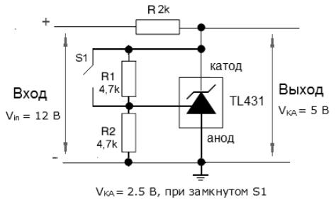 Схема для проверки TL431